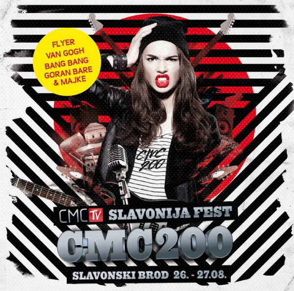 Various - Slavonija Fest CMC 200 (CD, Comp, Sup)