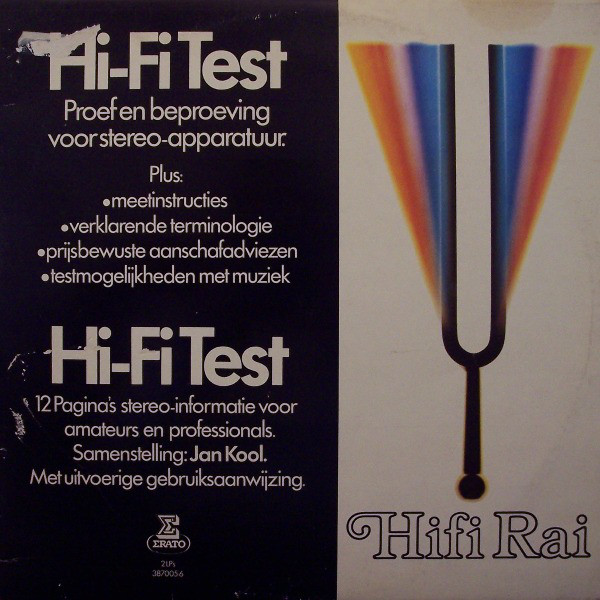 No Artist - Hi-Fi Test (2xLP)