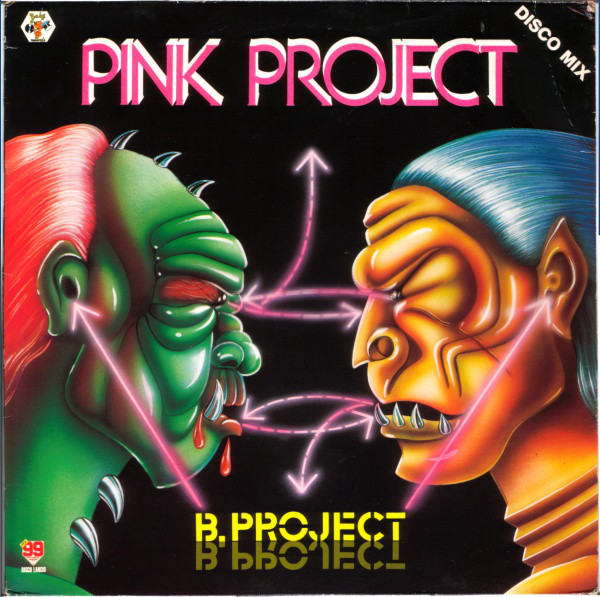 Pink Project - B.Project (12