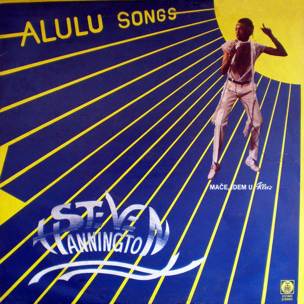 Steven Hannington - Alulu Songs (LP, Album)