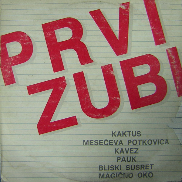 Various - Prvi Zubi (Rock Cocktail) (LP, Album)