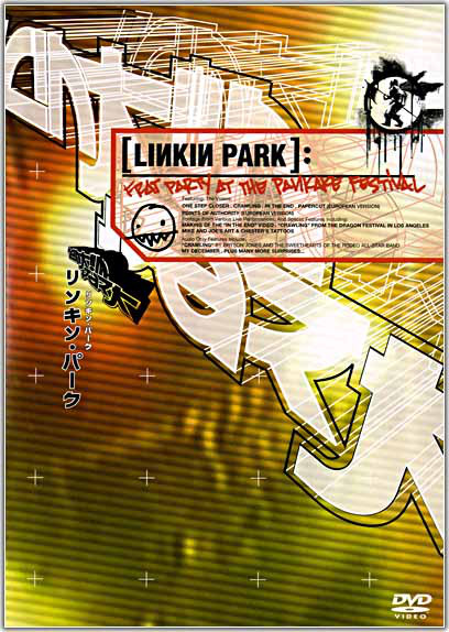 Linkin Park - Frat Party At The Pankake Festival (DVD-V, PAL)