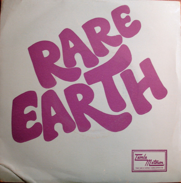 Rare Earth - Born To Wander / Here Comes The Night (7