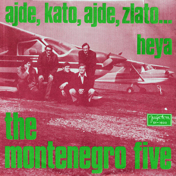 The Montenegro Five - Ajde Kato, Ajde Zlato... (7