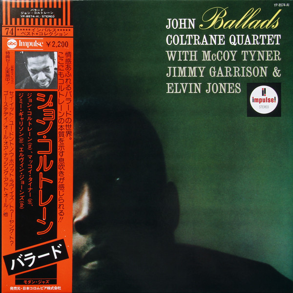 John Coltrane Quartet* - Ballads (LP, Album, RE)
