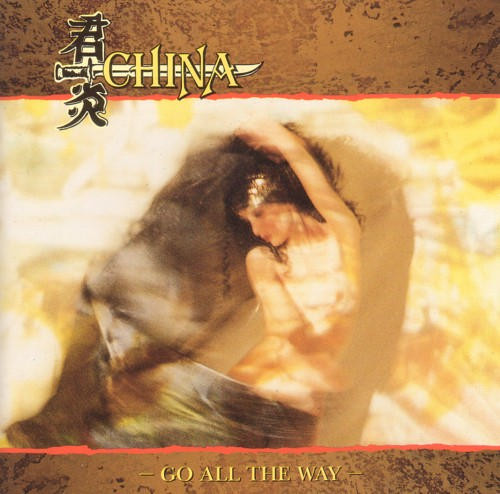 China (6) - Go All The Way (LP, Album)