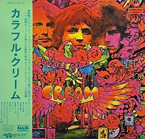 Cream (2) - Disraeli Gears (LP, Album, RE)