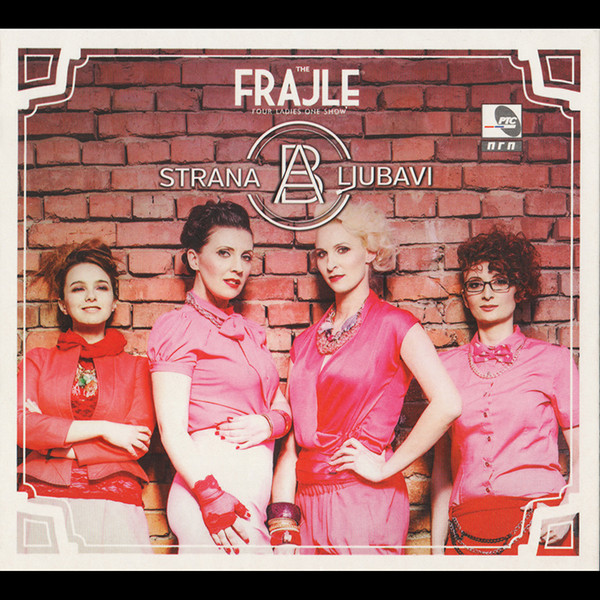 The Frajle - A Strana Ljubavi (CD, MiniAlbum)