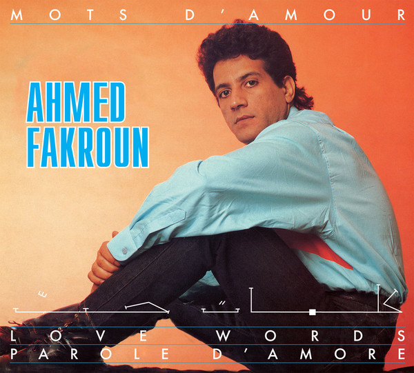 Ahmed Fakroun - Mots D'Amour (CD, Album, Ltd, RE, Dig)