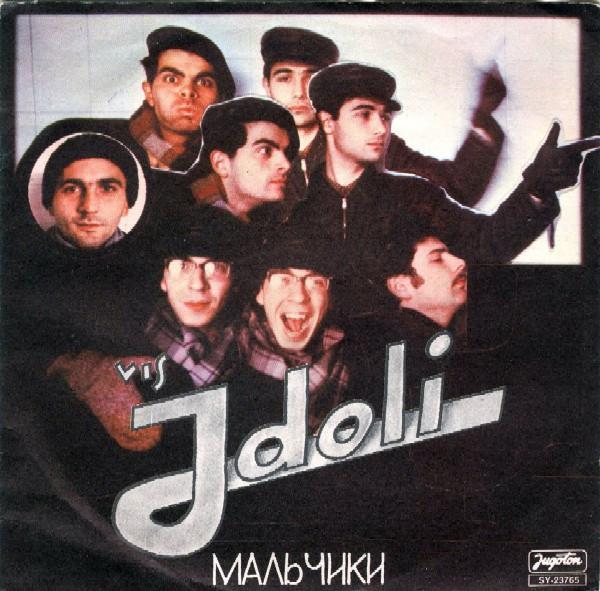 Idoli - VIS Idoli (12